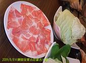 2009/8/8父親節全家去吃蒙古火鍋:抽中的豬肉