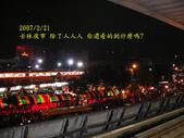 2007/2/21台北縣市流浪:IMGP0211拷貝.jpg