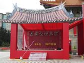 2007/2/24中正紀念堂:IMGP0333拷貝.jpg