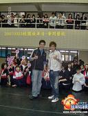 2007/3/23校園放羊日-華岡藝校&莊敬高職:HPIM1041