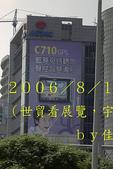 2006/8/12跟Yves見面:IMAG0131 拷貝.jpg