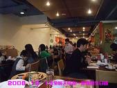 2008/12/13全家人天母行~樂雅樂:DSCF2017.jpg