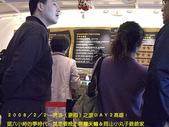 2008/2/1-2/3流浪之旅高雄&佳里:把冰丟上去