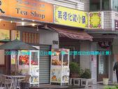 2008/2/5三立台灣台我一定要成功場景:美德小舖被鄭永昇砸店了