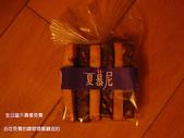 2006/10/22倒扁慶生+其他天的:IMGP0160拷貝