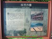 2008/7/12㊣卡蹓馬祖DAY2*遊北竿!:DSCF0713.jpg