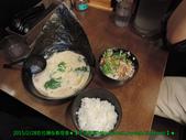 2015/2/28【美食拍照團】~吃拉麵&看燈會~:DSCN0343 拷貝.jpg