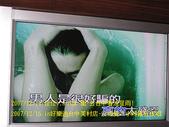 2007/12/14~12/15佳佳.小冰衝台中:IMGP0061 拷貝.jpg