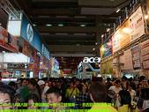 2009/2/14又是信義區&台北單身家族派對續:但也不少人