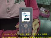 2008/2/1-2/3流浪之旅高雄&佳里:妳指甲也太長了吧