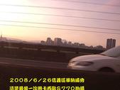 2008/6/26信義區華納威秀(S770 EN:CIMG0032.jpg