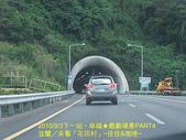 ㊣遊車河~戲劇場景♥:DSCF0534 拷貝.jpg