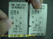 2007/8/3敗家的松山行:IMGP0020.jpg
