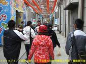 2008/2/1-2/3流浪之旅高雄&佳里:CIMG0485 拷貝.jpg