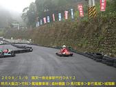2008/3/9兩天一夜新竹行DAY2:CIMG0179.jpg