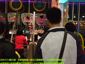 2009/2/14又是信義區&台北單身家族派對續:DSCF2052 拷貝.jpg