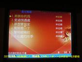 2007/8/10-8/12圓夢計劃~開車到嘉義:IMGP0155.jpg