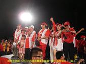 2006/10/22倒扁慶生+其他天的:IMGP0140.jpg