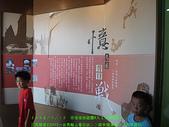 2008/7/12㊣卡蹓馬祖DAY2*遊北竿!:DSCF0543.jpg