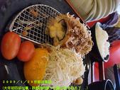2009/1/29京都浪漫館吃~大年初四卻出事!:起司+玉米+火腿