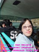 2009/3/15大溪兩蔣文化園區&薑母島夢幻遊:DSCF2179 拷貝.jpg