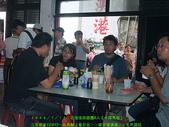 2008/7/12㊣卡蹓馬祖DAY2*遊北竿!:DSCF0419.jpg