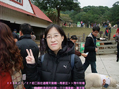 2009/1/27初二我在通霄天氣晴~飛牛牧場:DSCF2271 拷貝.jpg