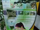 2008/7/12㊣卡蹓馬祖DAY2*遊北竿!:DSCF0439.jpg