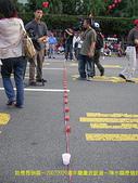 2006/10/22倒扁慶生+其他天的:IMGP0042.jpg