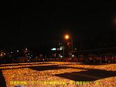 2006/10/22倒扁慶生+其他天的:IMGP0163.jpg