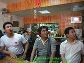 2008/7/12㊣卡蹓馬祖DAY2*遊北竿!:DSCF0572.jpg