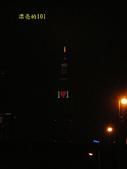 2007/2/20京華城:IMGP0183拷貝.jpg