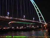 2014/9/4【華江碼頭—新月橋】限量夜遊航線:DSCN9814 拷貝.jpg