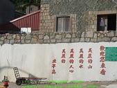 2008/7/12㊣卡蹓馬祖DAY2*遊北竿!:DSCF0709.jpg