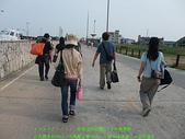 2008/7/12㊣卡蹓馬祖DAY2*遊北竿!:DSCF0428.jpg