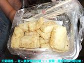 2009/4/18宜蘭羅東夜市吃喝玩樂:DSCF2355 拷貝.jpg