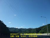 ㊣遊車河~戲劇場景♥:DSCF0540 拷貝.jpg