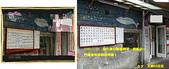 2008/1/26惡作劇2吻場景(打工的燒臘店):很有風格的門口