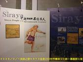 2008/2/1-2/3流浪之旅高雄&佳里:CIMG0490 拷貝.jpg