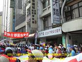2008/3/16國民黨台灣向前行全民大遊行:CIMG0076 拷貝.jpg