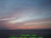 2008/7/12㊣卡蹓馬祖DAY2*遊北竿!:DSCF0303.jpg