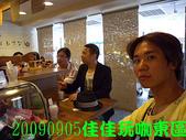 2009/9/5佳佳玩咖東區美食團:合照
