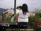 2007/9/22宜莘家火山岩烤肉趴:IMGP0077.jpg
