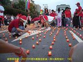 2006/10/22倒扁慶生+其他天的:IMGP0061.jpg
