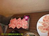 2009/8/8父親節全家去吃蒙古火鍋:牛肉