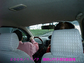 2009/11/7陽明山竹子湖吃飯踏青:開車am10:00出發