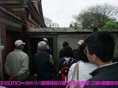 2009/3/1林本源園邸之旅&南雅夜市:DSCF2097 拷貝.jpg