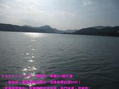 2009/3/15大溪兩蔣文化園區&薑母島夢幻遊:DSCF2223 拷貝.jpg