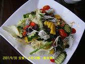 2007/9/30全家去吃活蝦:和風海鮮沙拉