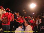 2006/10/22倒扁慶生+其他天的:IMGP0119.jpg